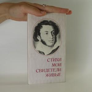 náhled knihy - Стихи мои свидетели живые. (Moje verše jsou živými svědky)