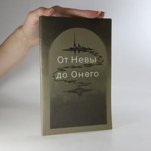 náhled knihy - От Невы до Онего (od Nevy po Onego)