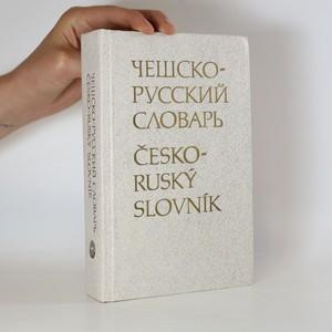 náhled knihy - Česko-ruský slovník. Чешско-русский словарь