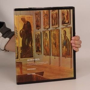 náhled knihy - Живопись. Paintings. Peinture