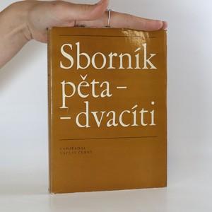 náhled knihy - Sborník pětadvacíti