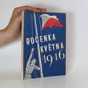 náhled knihy - Ročenka května 1946