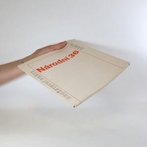 antikvární kniha Národní 36, 1988