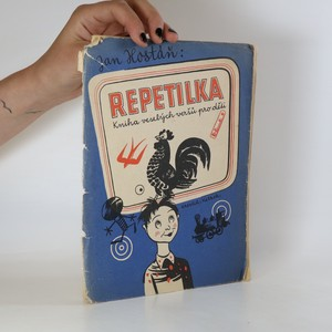 náhled knihy - Repetilka.Kniha veselých veršů pro děti