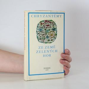 náhled knihy - Chryzantémy ze země zelených hor - starokorejská lyrika