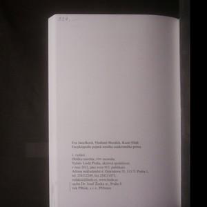 antikvární kniha Encyklopedie pojmů nového soukromého práva, 2012