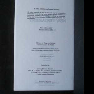 antikvární kniha The New Testament, 1991