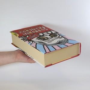 antikvární kniha Svobodný Francouz, 2005