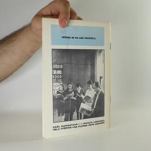 antikvární kniha 10 let Knihkupectví Karla Čapka. 1978 - 1988, 1988