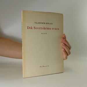 náhled knihy - Dík Sovětskému svazu