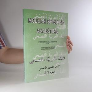 náhled knihy - Moderní spisovná arabština. Vysokoškolská učebnice. I. díl
