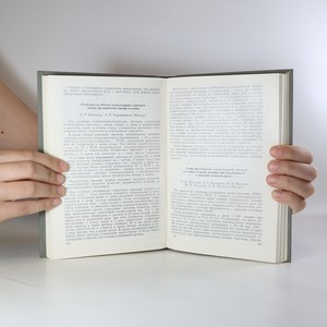 antikvární kniha XIII. всесоюзный съезд акушеров-гинекологов (13. kongres porodníků a gynekologů), 1976