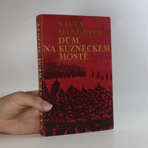 náhled knihy - Dům na Kuzněckém mostě
