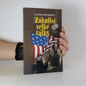 náhled knihy - Zákulisí velké války