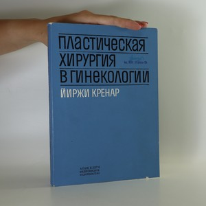 náhled knihy - Пластическая хирургия в гинекологии. (Plastická chirurgie v gynekologii)