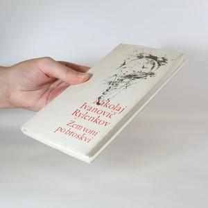 antikvární kniha Zem voní po broskvi, 1989