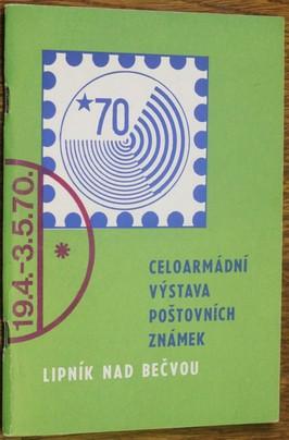 náhled knihy - Celoarmádní výstava poštovních známek Lipník nad Bečvou 1970