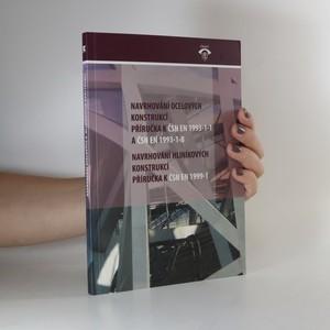 náhled knihy - Navrhování ocelových konstrukcí. Navrhování hliníkových konstrukcí