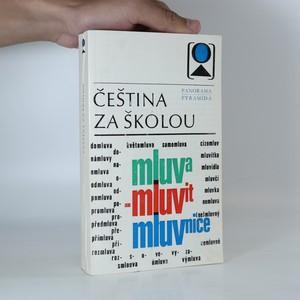 náhled knihy - Čeština za školou