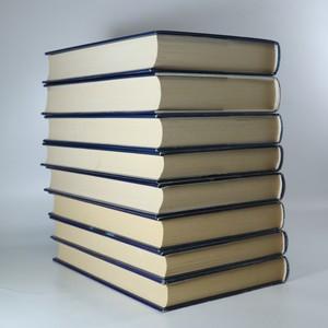 antikvární kniha Příběh americké cesty ke svobodě (8 svazků, komplet, viz foto), neuveden