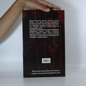 antikvární kniha Сумерки (Stmívaní), 2011