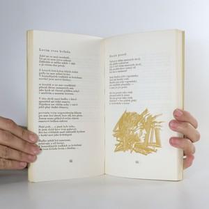 antikvární kniha Já, jeden z vás, 1982