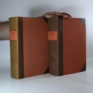 náhled knihy - Malý Ottův slovník naučný. Dvoudílný. Příruční kniha obecných vědomostí. (2 svazky)