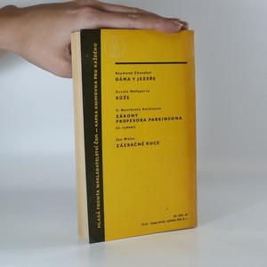 antikvární kniha Rodinná kronika Wapshotových, 1967
