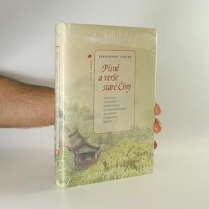 náhled knihy - Písně a verše staré Číny. (ve fólii)