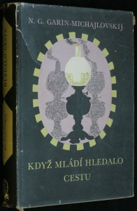 náhled knihy - Když mládí hledalo cestu