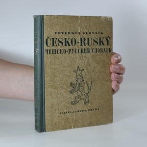 náhled knihy - Veverkův slovník česko-ruský