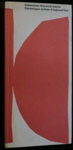 náhled knihy - Schweizer Keramik heute / Céramique suisse d'aujourd'hui