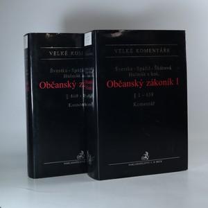náhled knihy - Občanský zákoník I-II. Komentář (2 svazky)