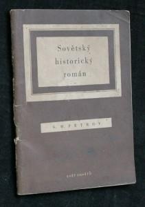 náhled knihy - Sovětský historický román