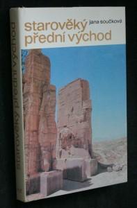 náhled knihy - Starověký Přední východ