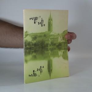 náhled knihy - Prázdniny v Telči 89. Zpěvníček