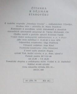 antikvární kniha Starověké Řecko : čítanka k dějinám starověku, 1976