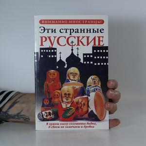 náhled knihy - Эти странные русские. (Podivní Rusové)