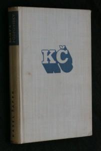 náhled knihy - Bajky a podpovídky, 1946
