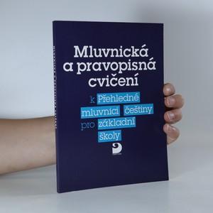 náhled knihy - Mluvnická a pravopisná cvičení k Přehledné mluvnici češtiny pro základní školy