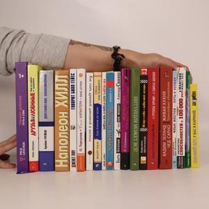 náhled knihy - 20 knih v azbuce na téma