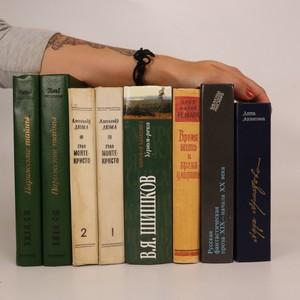 náhled knihy - Beletrie v azbuce (8 svazků, viz foto)