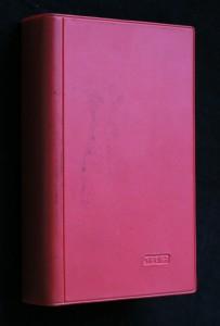 náhled knihy - Seznam československých farmaceutických přípravků 1980-1984