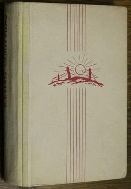 náhled knihy - Ohnivé písmo : Román : Obrazy z konce tisíciletí
