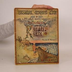 náhled knihy - Pohádka o rybáři a rybce