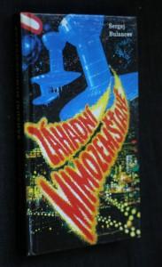 náhled knihy - Záhadní mimozemšťané