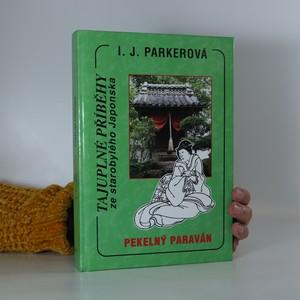 náhled knihy - Pekelný paraván