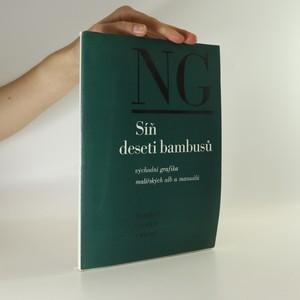 náhled knihy - Síň deseti bambusů. Východní grafika malířských alb a manuálů