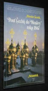 náhled knihy - Pouť Čechů do Moskvy roku 1867, č. 7
