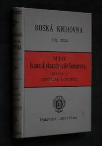 náhled knihy - Obyčejná historie